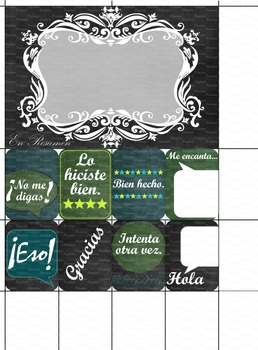 Spanish Feedback and Encouragement Journal Card Pack