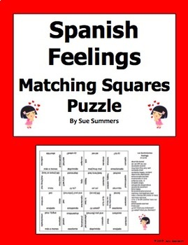 Spanish Feelings Vocabulary Matching Squares 4 x 4 Puzzle