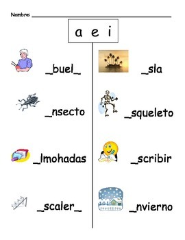 Spanish Fill the Blank (a e i)