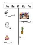 Spanish Fill the Blank (ña ñe ñi ño ñu)