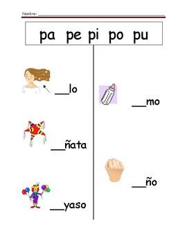 Spanish Fill the Blank (pa pe pi po pu)