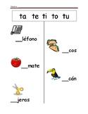 Spanish Fill the Blank (ta te ti to tu)