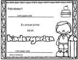 Spanish First Day of Kindergarten Certificate:  EDITABLE