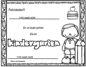 Spanish First Day of Kindergarten Certificate:  EDITABLE