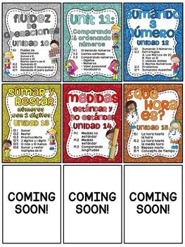 Spanish First Grade Math Units 10-18 Bundle