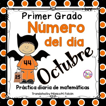 Spanish First Grade Number of the Day, October, NO PREP, JUST PRINT