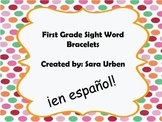 Spanish First Grade Sight Word Bracelets