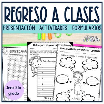 Spanish First Week activities / Actividades para los primeros días de clase