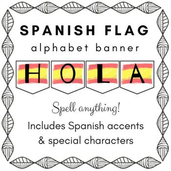 Spanish Flag Banner