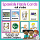 Spanish Flash Cards Bundle Descubre Chapter 2 Vocabulary and Verbs