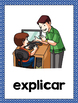 Spanish Flashcards -AR Verbs (Descubre 1)