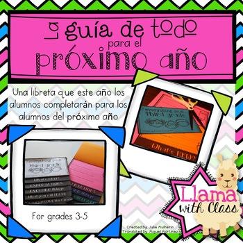 Spanish Flip book Guide to Next Year (Grades 3-5): Libreta para próximo año