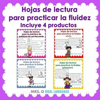 Spanish Fluency Practice- BUNDLE