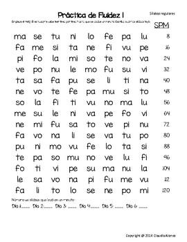 Spanish Fluency Practice Pages (Prácticas de fluidez)