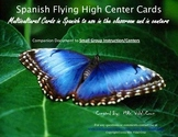 Spanish-Flying High Multicultural Center Cards   K-5