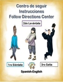 Spanish Following Directions Center / Instrucciones in a Station / Center