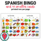 Spanish Bingo: Food - La Comida (with pictures)