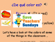 Spanish Food, Drink and Colors Unit (6 lessons) - All less
