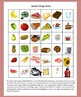 Spanish Food Vocabulary - La Comida
