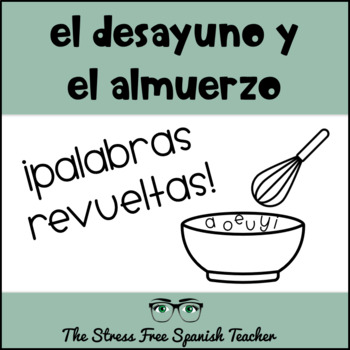 Spanish Food Words, 2 Practice Worksheets