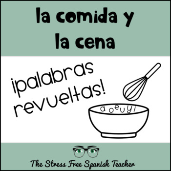 Spanish Food Words! Spelling practice and spelling quiz!  (3B)