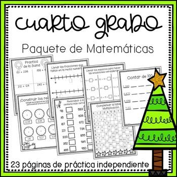 Spanish Fourth Grade Holiday Math Packet {NO PREP!}