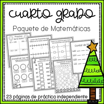 Spanish Fourth Grade Holiday Math Packet {NO PREP!}