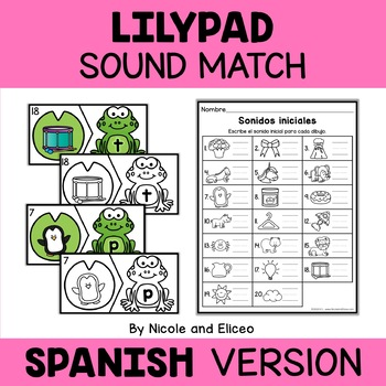 Spanish Frog Literacy Center 3