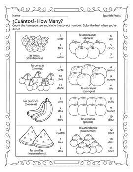Spanish Fruits Puzzles and Activities