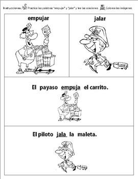 Spanish Fuerza y Movimiento: Empujar y Jalar / 6 ejemplos ilustrados y oraciones