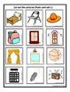 Spanish Fun for Kids Flash Cards Game set 1