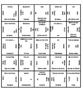 Spanish Games: 5x5 Theme 1 puzzle
