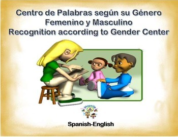 Spanish Gender Words / Femenino & Masculino in a Station / Center Activity