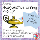 Spanish - Genie in a Lamp - Subjunctive Writing Prompt