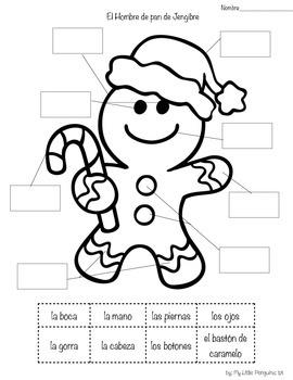 Spanish Gingerbread man worksheets