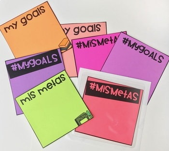 Spanish Goal Cards for Reading Journals! Fit Inside Target's Pockets!