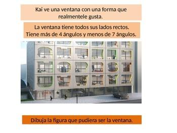Spanish 2nd Grade   Chapter 11 Math Performance Task