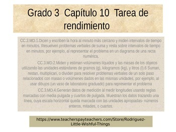 Spanish 3rd Grade Chapter 10  Math Performance Task
