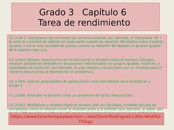 Spanish 3rdGrade  Chapter 6 Math Performance Task
