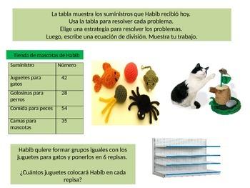 Spanish 3rdGrade  Chapter 7 Math Performance Task