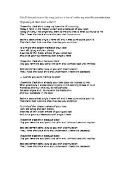 Spanish Grammar La Camisa Negra By Juanes Fun Worksheet By