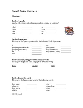 Spanish Review Worksheets Mini Bundle - 4 pages!