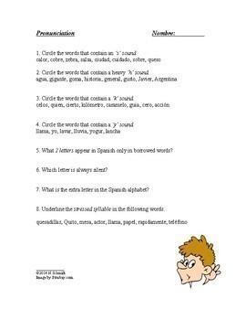 Spanish Grammar Worksheets Bundle: Prepositions, Pronouns etc. (8 Sheets!)