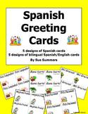 Spanish Greeting Cards / Spanish and English Bilingual Greeting Cards