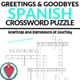 Spanish Greetings Worksheet - Crossword Puzzle