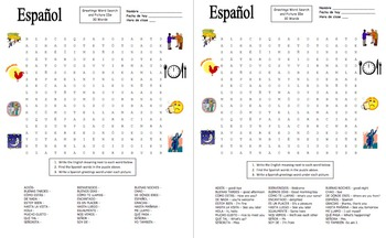 Spanish greetings word search puzzle vocabulary cards and image ids m4hsunfo