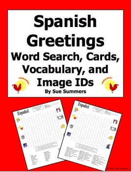 Spanish Greetings Word Search Puzzle, Vocabulary, Cards, a