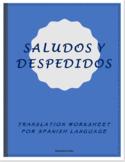 Spanish - Greetings and Good-byes Worksheet Practice