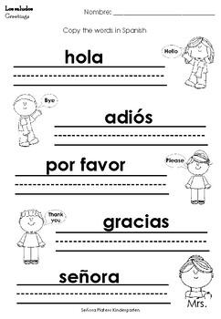 Spanish Greetings worksheets for Kindergarten by Senora ...