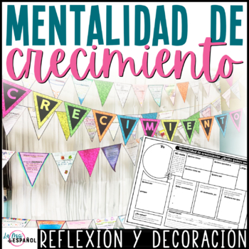 Spanish Growth Mindset Activity and Banner Display | Mentalidad de crecimiento